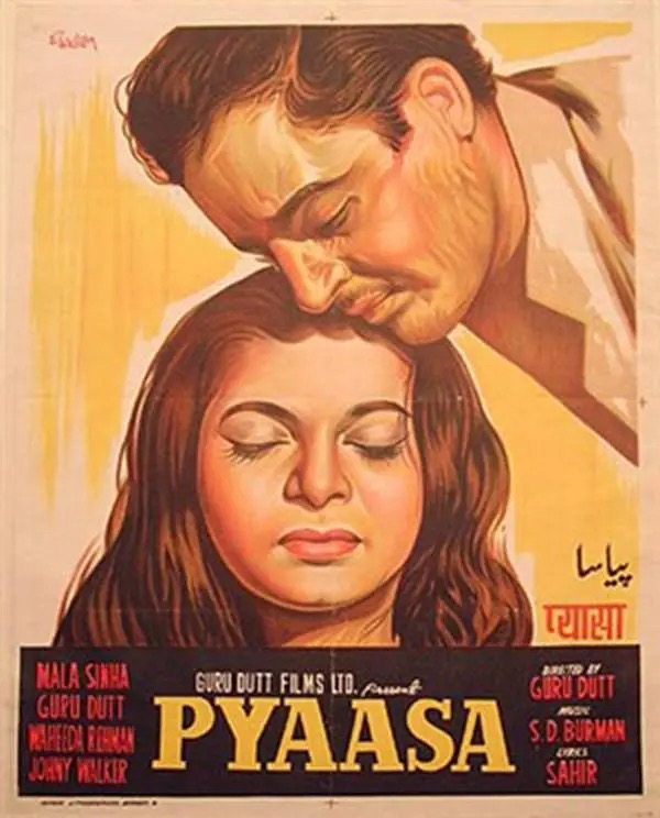 """Criticism:Pyaasa: a Bombay popular film which is more than """"social"""""""